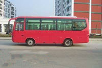 7.9M 10-31 Seats Dongfeng City Bus