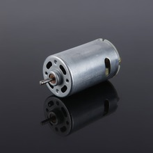 RS 555 12 volt battery electric motor