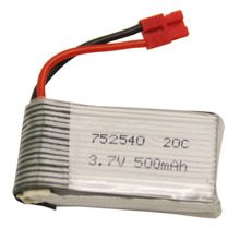 752540 rc lithium battery 500mah 3.7v for x5c hw752540p reserve battery