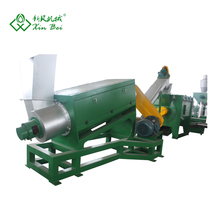 Waste plastic rotary washing recycle machine pp pe film washing recycling production line