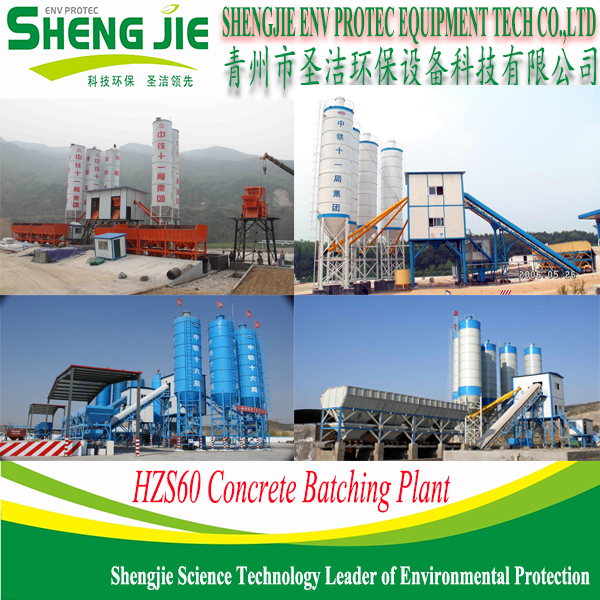 High Efficient HZS60 Concrete Mixing Plant With PLD1600 Batching Machine