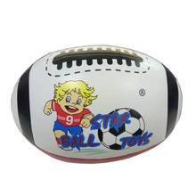 Promotion soft mini stress leather rugby ball toy for kids,products for children