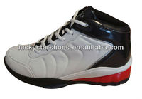 Latest Men Basketball Shoes 2013