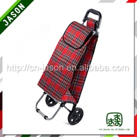 European hot sale Pooyo B2D-06 my shopping cart