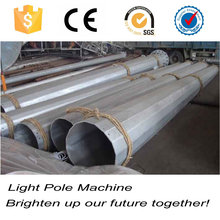 Professional Complete Set Solution Street Light Pole Production Line