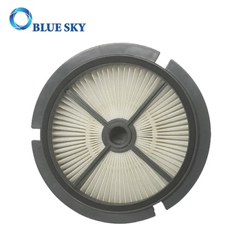 Nanjing Blue Sky Gray Cyclone Filter for VCC-07 Vacuum Cleaner
