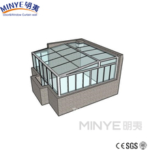 China supplier Portable Aluminum tempered glass sunroom modern design