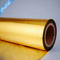 plastic packaging rolls thick mylar gold metalized pet film for thermal lamination