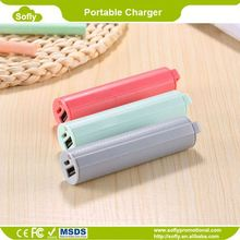 Cylinder Portable Charger Cell Phone, Power Bank Blue, Phone Charger On The Go