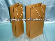 custom brown kraft gift bag with string