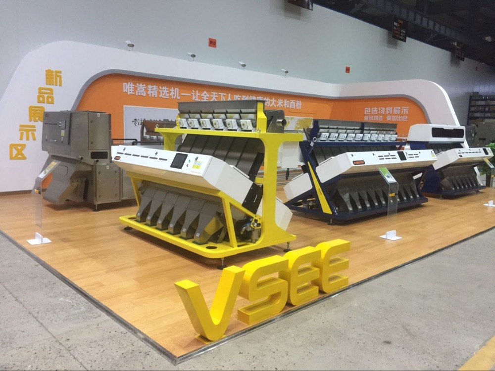 VSEE New Arrival LCCD Camera Infrared Mini Rice Color Sorter