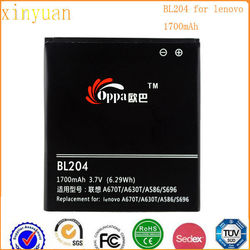 High capacity mobile battery BL198 2250mAh mobile battery for lenovo