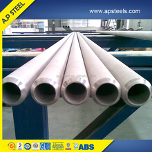 SA790 duplex 2205 stainless steel pipe