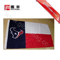Funny Houston Texans 3'x5' Flag