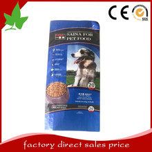 china hot bopp poly pet dog food packaging bag 25kg