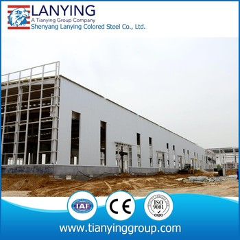 2017 High-quality design steel structure workshop prefab factory building for sale
