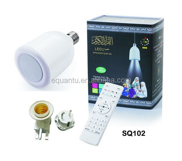 consumer electronics al holy quran speaker with manual for mini digital quran karim player and voice recorder with remote