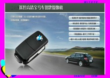 Chain Recorder Mini Nanny Hidden Spy camera car key