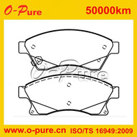 auto spare parts 23063/D1532 for Opel parts for opel astra