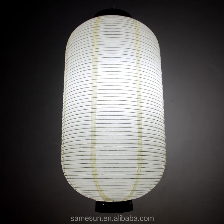 Japanese Lantern Paper Craft