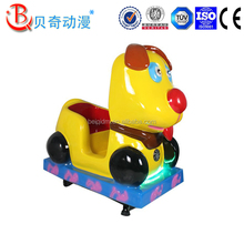 new style coin operated amusement park kiddie rides arcade video Baby Car game