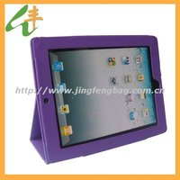 2012 newest design pu leather computer case