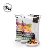 Low temperature vacuum fried mushroom vegetable <strong>chips</strong> come from China