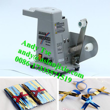 Candy automatic strapping machine, sealing machine