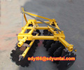 24 PLATE DISC PLOUGH