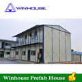 Prefabricated Steel House Temporary Dormitory Prefab House Low Price K House