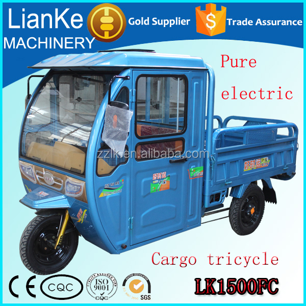 Hot sale front semi-closed cargo electric tricycle in Italian/van cargo tricycle/cargo tricycle for sale