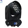 Professional 19pcs led quiet wash moving head lighting with zoom