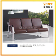 Factory Price Hot Sale soft line recline office wating room leather sofa with metal legs
