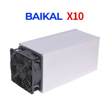 Free shipment cryptonight asic miner x10 B baikal mini miner giant N+ with PSU
