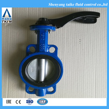 TKFM hot sale rubber seat ring for handle wheel operated Butterfly Valve with rubber line