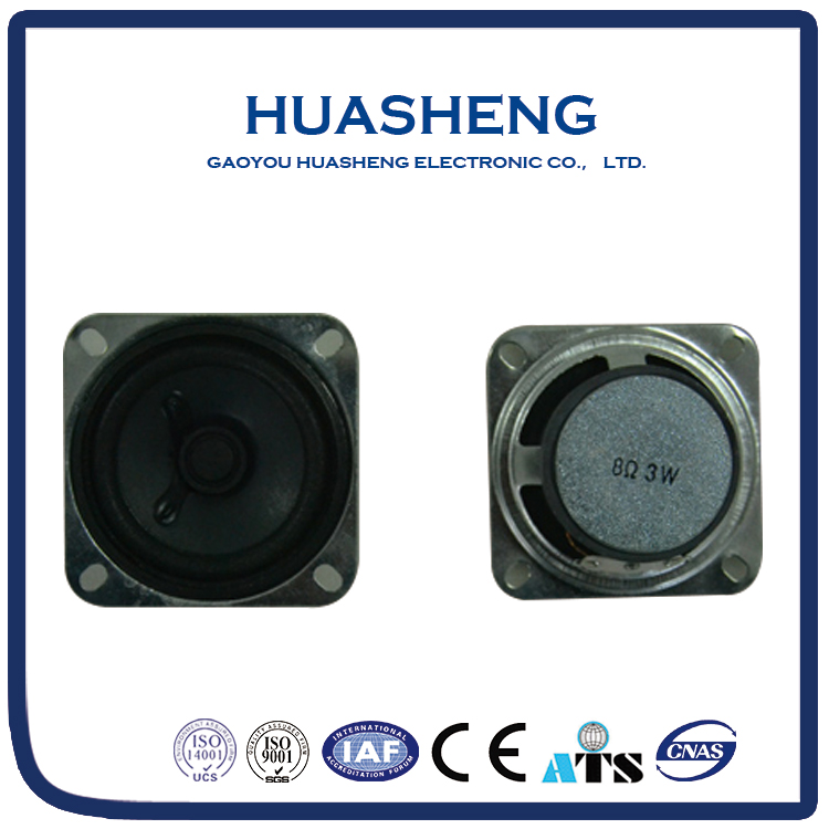 2014 new design professional outdoor oval mounting holes passive wireless portable speaker