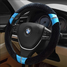 alibaba china supplier accessories for women car steering wheel cover for BMW