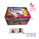 5g Sweet Choco Three Color Chocolate