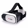 "2016 Newest VR headset Virtual Reality 3D Glasses High Quality 3D Helmet Phone Glasses for 4.7""-6"" Smart Phones"