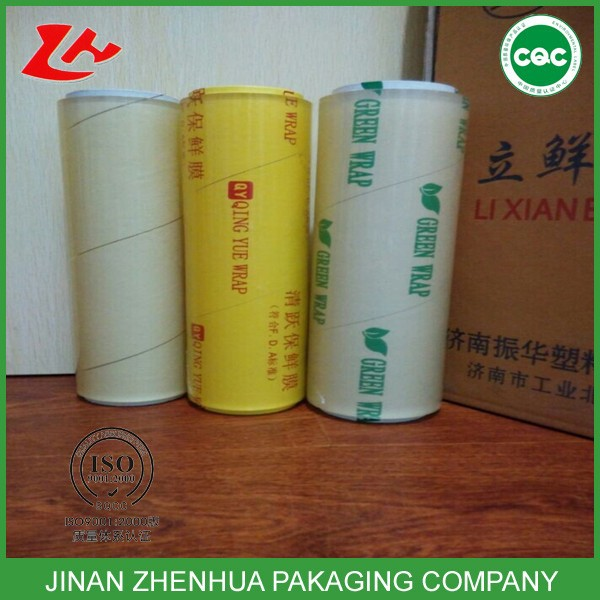 Wonderful price best quality pvc raw material cling film food wrap
