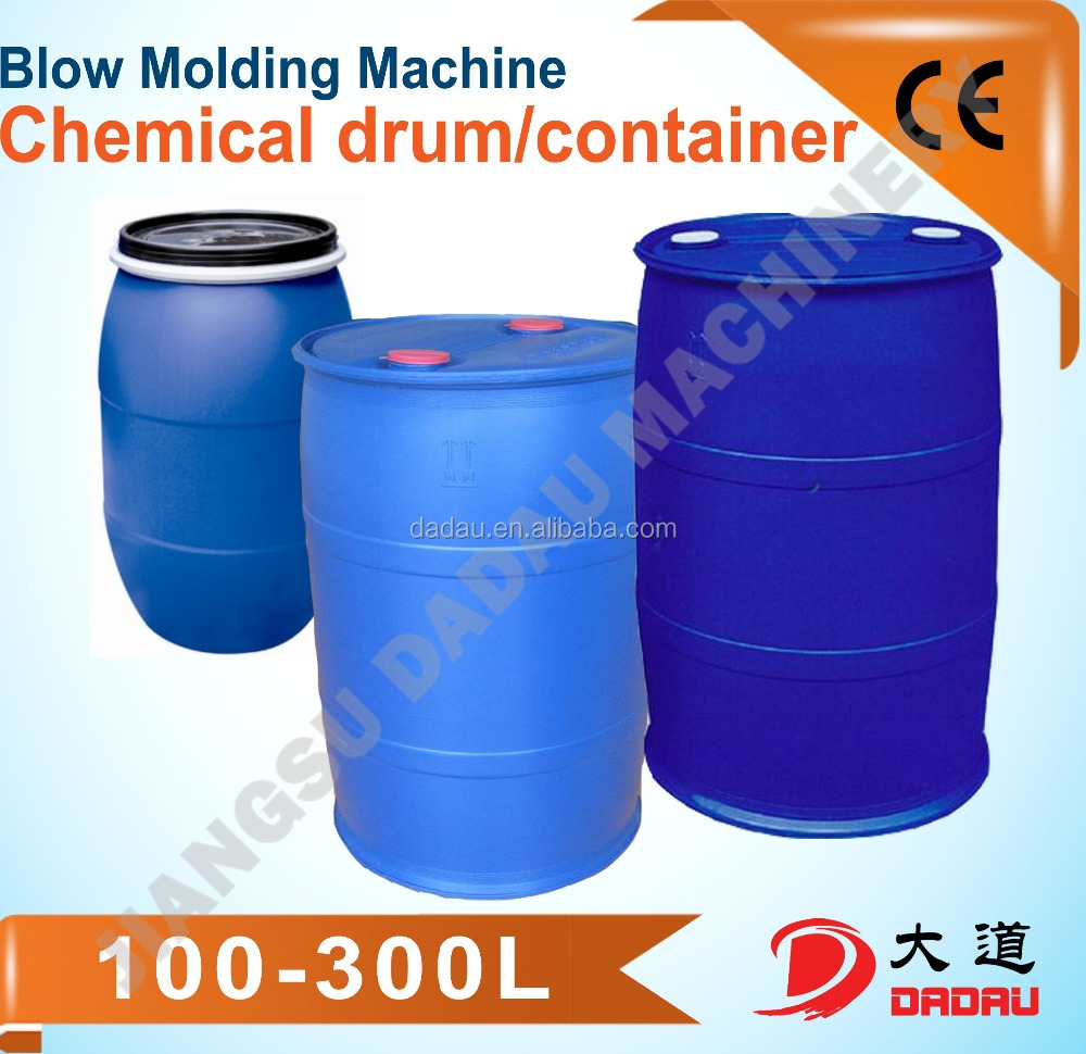 200l HDPE 55 gallon plastic drum small open top food grade