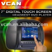 7 inch touch screen car headrest DVD with Game/USB