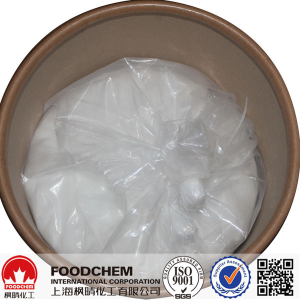 Wholesale L-Arginine Powder