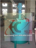 Mining Adhesive Mixer For Coal, Carbon Black, Cooper Powder Briquette Processing Process