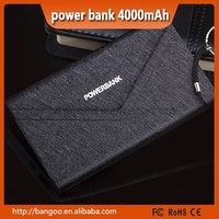 Leather envelope shaped high quality 4000mAh power bank for mobile phone