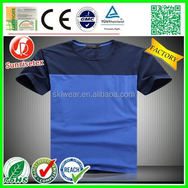New design Cheap t-shirts supplier in ajman Factory