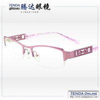 2012 Popular Designer Eyeglass Frames for Men & Women [806]