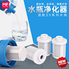 /product-detail/kean-large-capacity-medical-silicone-sports-water-bottle-carbon-filter-water-bottle-60591278389.html