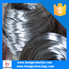 Used Steel Wire