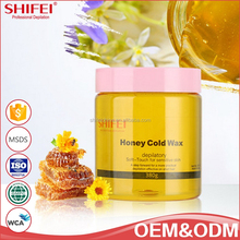 SHIFEI Hot Sale Free Sample PP Jar Depilatory Strip Warm Heater Wax For Hair Remover